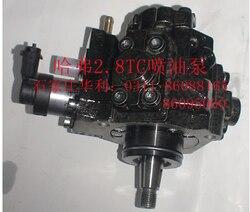 Oryginalny jakości pompa paliwa 1111100-E06 dla great wall haval 4JB1 2.5TCI 2.8TC