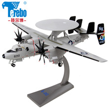 Terebo 1:72 Metal E-2C eagle eye early warning aircraft model naval decoration collection gift