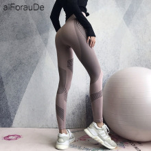 New Hot High Elastic Fitness Sport Leggings Tights Slim Running Sports