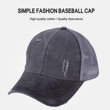 Osłona przeciwsłoneczna czapka z daszkiem czapka z daszkiem zmiękczana bawełna czapka typu Snapback w stylu Casual letnia czapka sprzęt zewnętrzny Multitool czapka z daszkiem czapka z daszkiem sprzęt sportowy tanie tanio CN (pochodzenie) WOMEN Patchwork Parasolka 2020 COTTON dropship Baseball Cap fashion 55CM*60CM