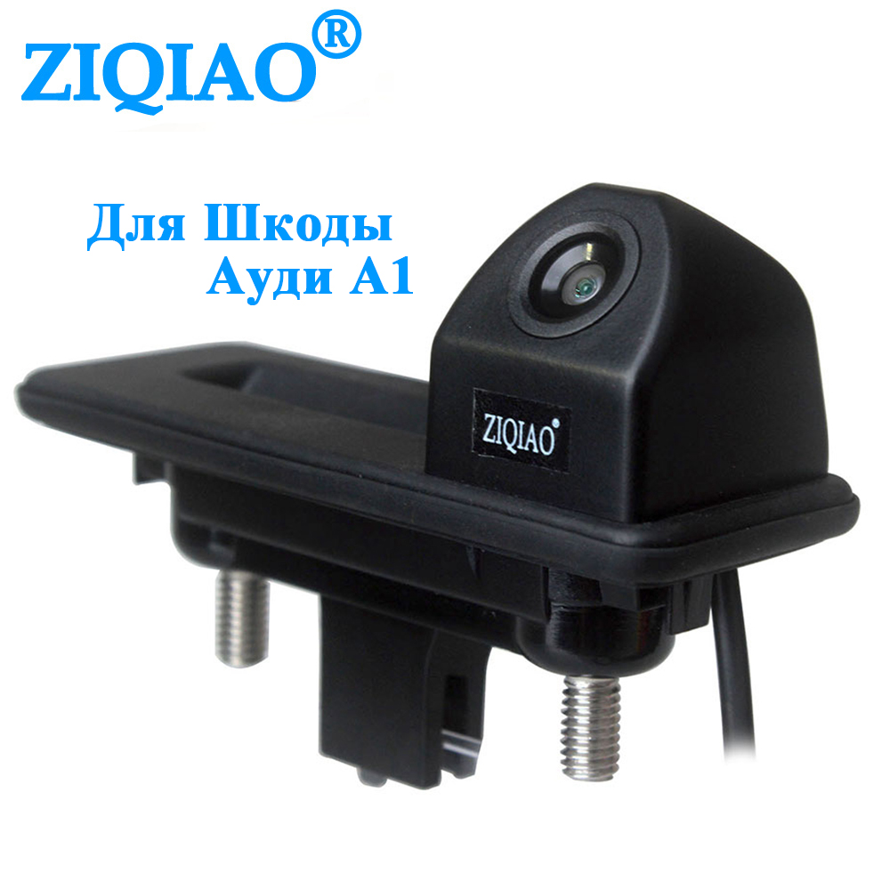 Vehicle Camera Rear View Camera Reverse Backup Camera Auxiliary Car Parking CCD HD Night Vision For Skoda / Audi A1