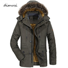 DIMUSI Winter Herren Bomber Jacken Casual Plus Samt Dicke Warme Jacken Herren Casual Mid-Lange Windbreaker Mit Kapuze Mäntel Kleidung(China)
