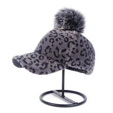 Leopard Pompom Parent-child Baseball Cap Autumn Winter Thickened Warm Fashion Korean Women Hat Snapback