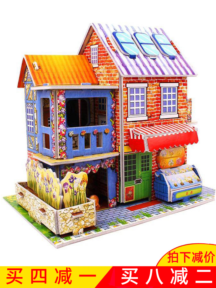 Children's Three-dimensional Puzzle 3-6 Years Old Children's Building Blocks Assembled Toys Puzzle Manual Building Model