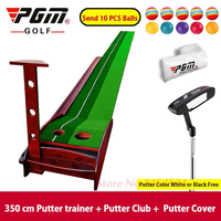 Wholesale Indoor Solid Wood Golf Putting Green Practice Swing Trainer Club Suit Mat Fairway 3/3.5 Meters Exerciser Set Ball PGM
