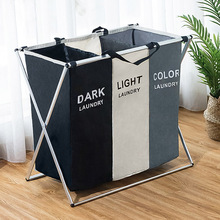 Classified Laundry Basket Dirty Clothes Storage Organizer Basket Oxford Three Grids home collapsible Clothing Basket classified saskatoon