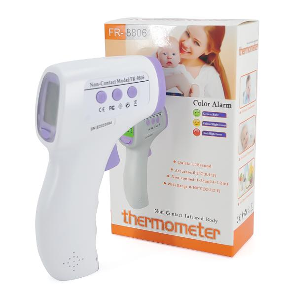 Children Infrared Electronic Digital Thermometer Non-Contact IR Forehead Infant Ear Temperature Measurement Diagnostic Tool