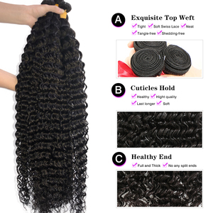 Image 3 - Queenlike 髪製品 3 4 個人間の髪のバンドル閉鎖非レミー織りブラジルでバンドル閉鎖