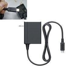 Адаптер переменного тока зарядное устройство для nintendo switch