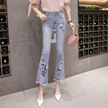 High Waist Jeans Women Streetwe Denim Pant Vintage Floral Embroidery Femme Flare Pants Stretch Skinny Woman