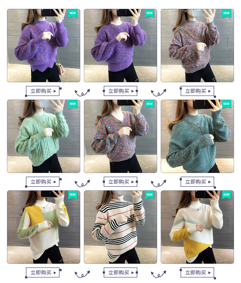 Sweaters women's 19 new fashion Korean loose autumn winter knitting bottoms wear Western clothes 2