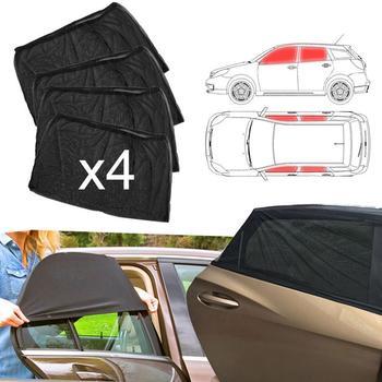 ขาย 4Pcsรถด้านหน้าด้านหลังหน้าต่างด้านข้างSun Visor Shadeตาข่ายบังแดดฉนวนกันความร้อนAnti-ยุงผ้าโล่UV Protector