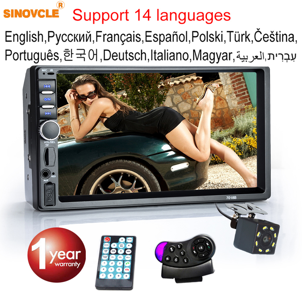 SINOVCLE 2 Din автомобильное радио Bluetooth HD 7