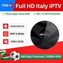 цены на ITHDTV Italy IPTV France Arabic Spain IP TV HK1 MINI+ Android 9.0 4G+32G Dual-Band WIFI BT IP TV France Italia IPTV Spain ITHDTV  в интернет-магазинах