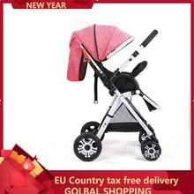 Lightweight Portable Baby Stroller Folding Can Sit Can Lie Ultra-light Portable