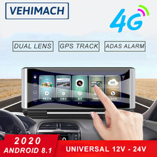 4G Dash Cam GPS Wifi For Car DVR Android 8.1 ADAS Bluetooth 1080P Dashboard Navigation Auto Video Recorder Camera Park Monitor