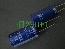 20 قطعة جديد نيبون LXZ 35V2200UF 16x31.5 مللي متر مُكثَّف كهربائيًا NCC 2200 فائق التوهج 35V lxz CHEMI CON 2200 فائق التوهج/35 v جدا مقاومة منخفضة