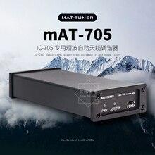 حصيرة موالف حصيرة 705 الخنزير التلقائي هوائي موالف ICOM IC 705 راديو مخصصة موالف