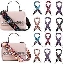 Nylon Colored Belt Bags Strap Accessories for Women Lady Rainbow Adjustable Shoulder Hanger Handbag Straps Decorative Chain bag