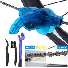 Chain-Cleaner Scrubber-Brushes Bicycle-Accessories Mountain-Bike Wash-Tool-Set