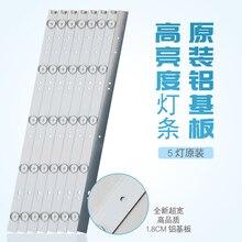 16 peças/lote PARA Skyworth 43E3500/43E3000/43K2 TV light strip 5800 W43001 3P00/5P00 40.2 centímetros 3V 100% NOVO