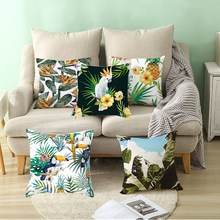 Pillow Cover 45*45 Square…