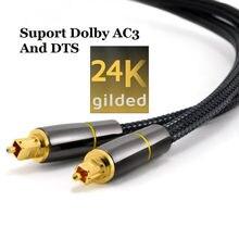 Soundbar 7.1 toslink cabo de áudio óptico digital coaxial spdif dolby 5.1 fibra para caixa tv fio soundbar amplificador subwoofer