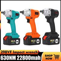 298VF 1/2'' Electric Impact Wrench Brushless Cordless Impact Wrench Electric Wrenches 650NM 22800mAh +2 Battery Power Tool
