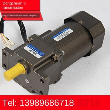 Miniature 150W reducer motor gear governor 220 / 380v with