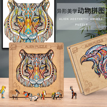 Premium Wooden Box Wooden Animal Puzzle for Adults DIY Animal Puzzle Each Piece is Animal Shaped Wooden Jigsaw Puzzles for Kids