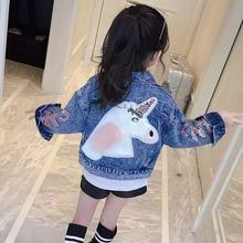 Jednorożec kurtka dżinsowa dla dzieci dziewczyny płaszcze cekiny jesienno-zimowa odzież wierzchnia dziewczęca dla niemowląt modna kurtka dla dziewczynek odzież dziecięca tanie tanio DGFSTM Aktywny COTTON Cartoon REGULAR Skręcić w dół kołnierz Pełna Pasuje prawda na wymiar weź swój normalny rozmiar