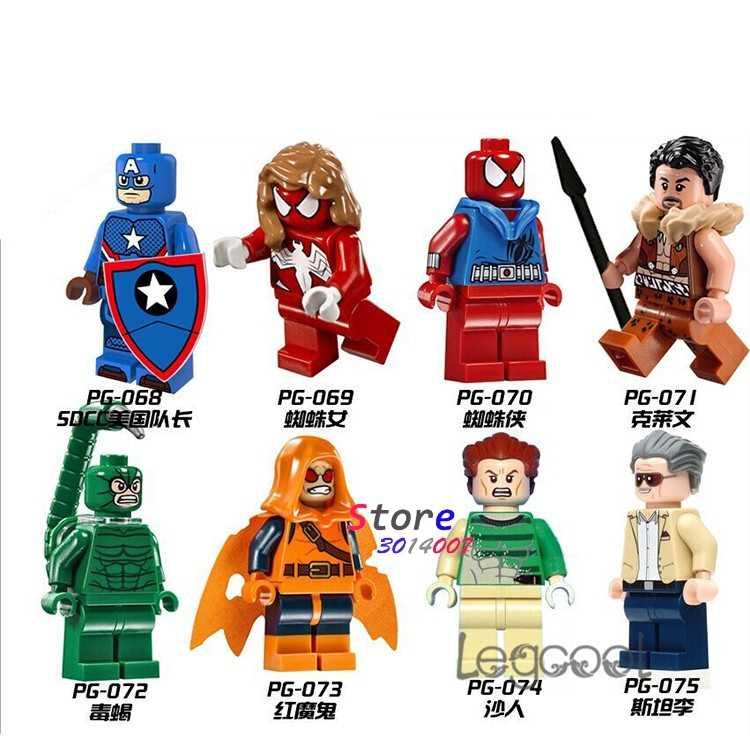 1 قطعة نموذج بنة خارقة كابتن أمريكا Spiderwoman سبايدرمان Kraven العقرب عزازيل لعب للأطفال هدية