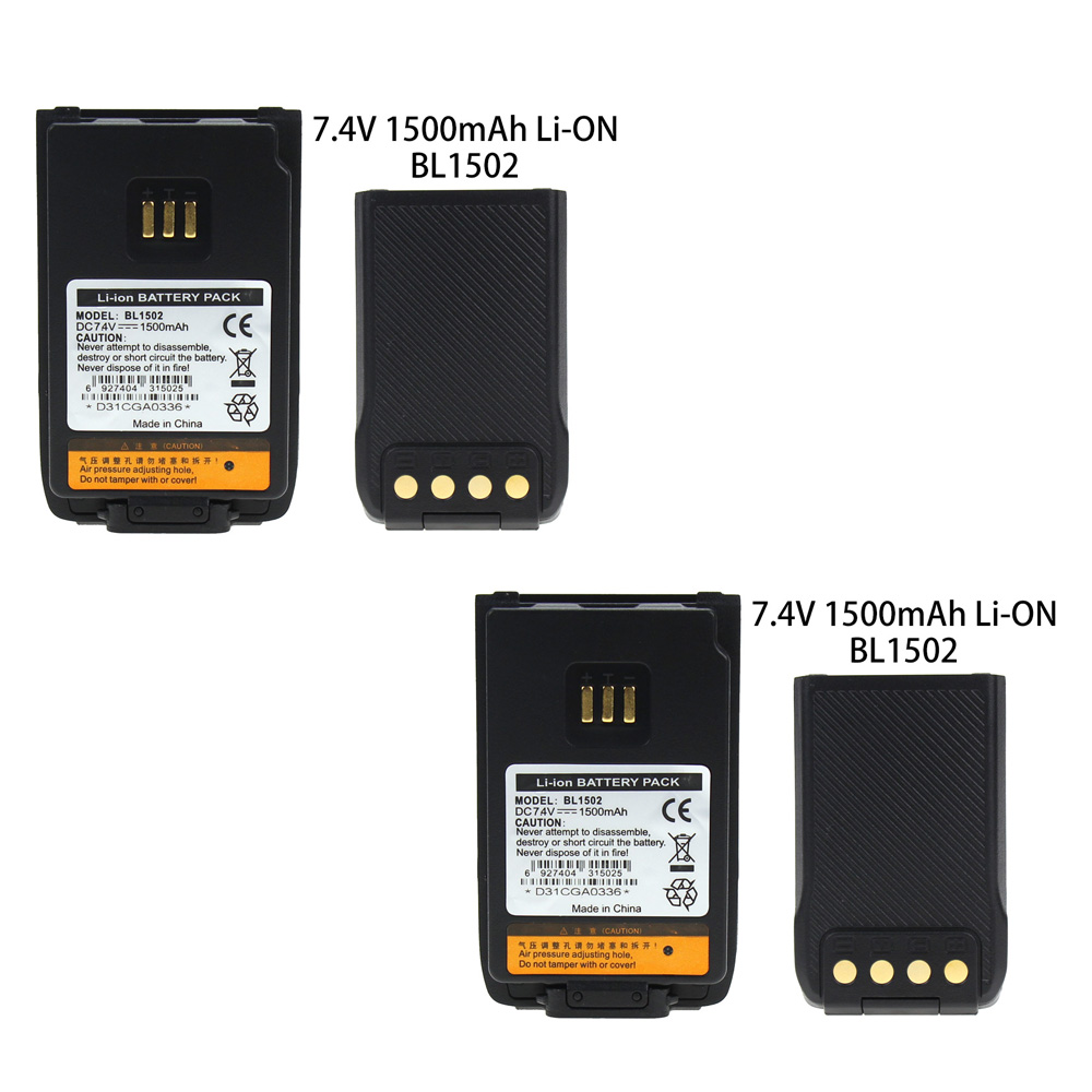 2X BL1502, BL1504, BL2010 Replacement Battery For HYT PD500 PD502 PD560 PD600 PD602 PD660