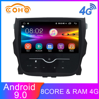 Android 9.0 Octa Core 4+64G Gps Navigation Radio Car Multimedia Player For 2010-2015 Mg 5 Mg5