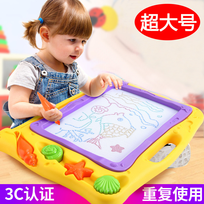 Young CHILDREN'S Drawing Board Magnetic Pen Writing Board Little Girl Toy Color Ultra Large Version Of The Picture Teaching Wipa