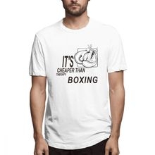 Boxing Its Cheaper Than Therapy Casual O-Neck Mens Short Sleeve T-shirt 100% Cotton Tee Shirt Printed