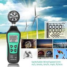 Anemometer Wind Meter Wind Sensor Mini Digital Thermometer Anemometro Wind Speed Air Velocity Temperature Measuring стоимость