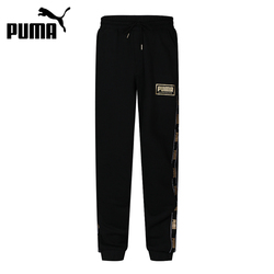 ¡Novedad! Pantalones deportivos para hombre PUMA