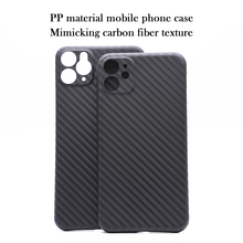 PP material mobile phone case for iPhone11 Pro max all inclusive X XS Max XR carbon fiber texture Lens protection