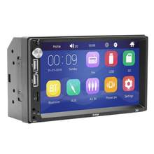 2 DIN 7 pollici Universale MP5 Touch Screen Car Multimedia Player con bluetooth, radio FM e funzione di interconnessione del telefono mobile(China)