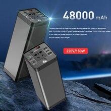 Портативная электростанция 150 Вт литиевая батарея 48000 мАч