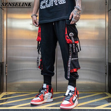 Men Casual Hip Hop Cargo Pants 2021 Spring Trend Loose Hip Hop Streamers Street Dance Pants Stretch Multi-Pocket Cargo Men Pants
