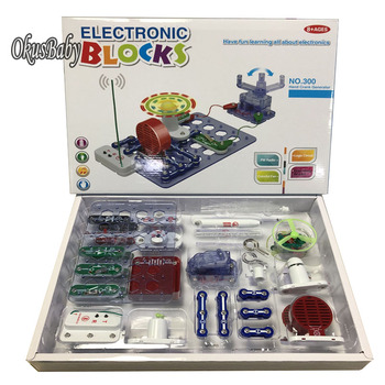 2019 Electronic Block Circuit Science Educational Learning Integrated Building Blocks Kit Creative Toy Physics Development Toys cheap blocks electronic constructor building block designer kits for kids discover electronic science project circuit educatio