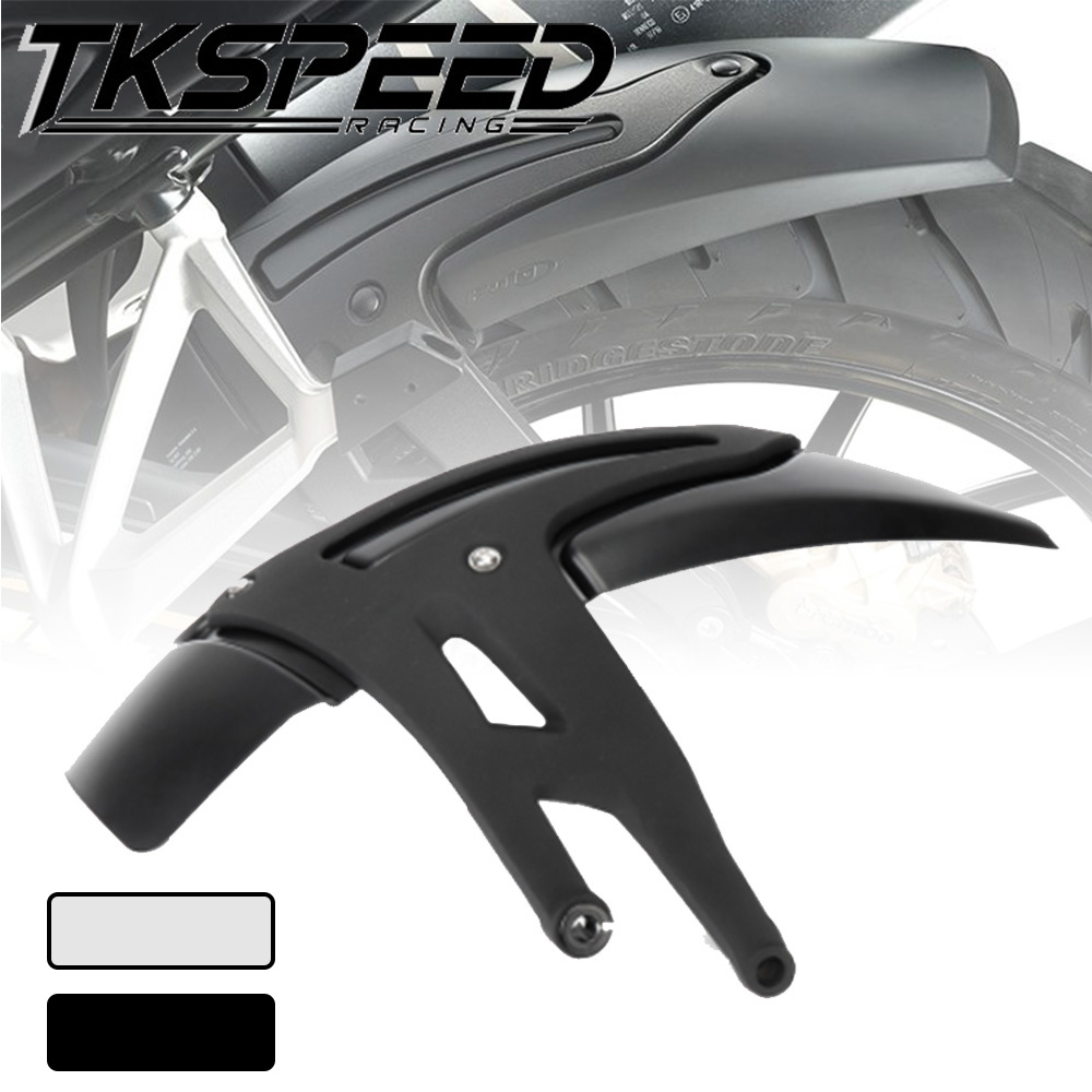 Motorcycle Rear Hugger Fender Moto Mudguard Accessories For <font><b>BMW</b></font> R1200GS LC 2013 - 2017 2018 R <font><b>1200</b></font> <font><b>GS</b></font> LC Adventure 2014-2018 ADV image