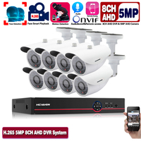 H.265 8CH 5MP Security Camera System Kit Audio Face Record AHD DVR Camera IR Outdoor Waterproof CCTV Video Surveillance DVR Set