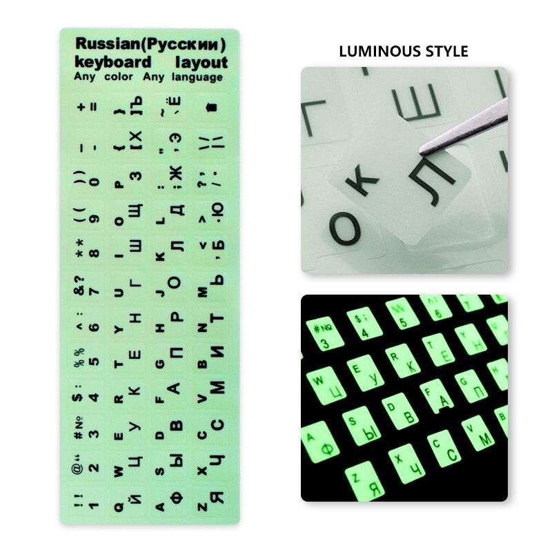 NEO STAR прозрачные и светящиеся наклейки на клавиатуру русский/испанский/английский/французский/немецкий/Корейский буквы защитный чехол для ноутбука