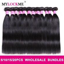 Mèches brésiliennes naturelles Remy lisses – MYLOCKME, couleur naturelle, 5/10/15/20 pièces/lot, Extensions de cheveux, vente en gros