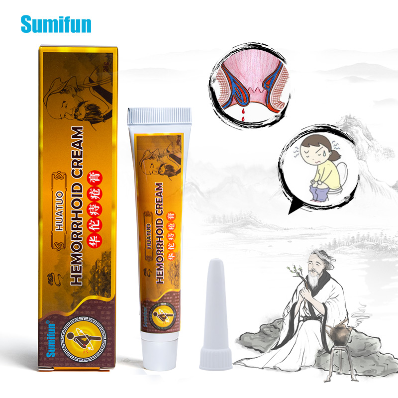 1pcs Hemorrhoids Ointment Internal And External Anal Fissure Cream Pain Reliving Chinese Medical Plasters Painkiller Patch P1075