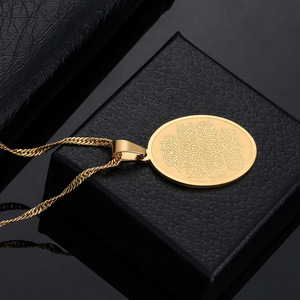 Image 3 - Islam muzułmanin starożytny koran naszyjniki złoty kolor arabski znak łańcuch bliskowschodni monety przedmioty, Money Maker prezent Drop Shipping