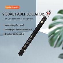 شحن مجاني القلم نوع 10MW البصرية خطأ محدد 5 10 كجم الألياف البصرية القلم الأحمر مصدر الضوء اختبار تمرير القلم